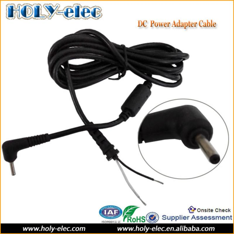 2.5X0.7MM DC Power Cable For ASUS Laptop